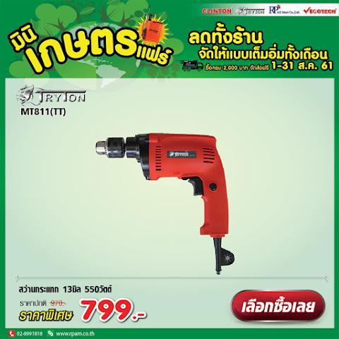 MT811(TT)